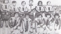 1974 – PRIMERA B