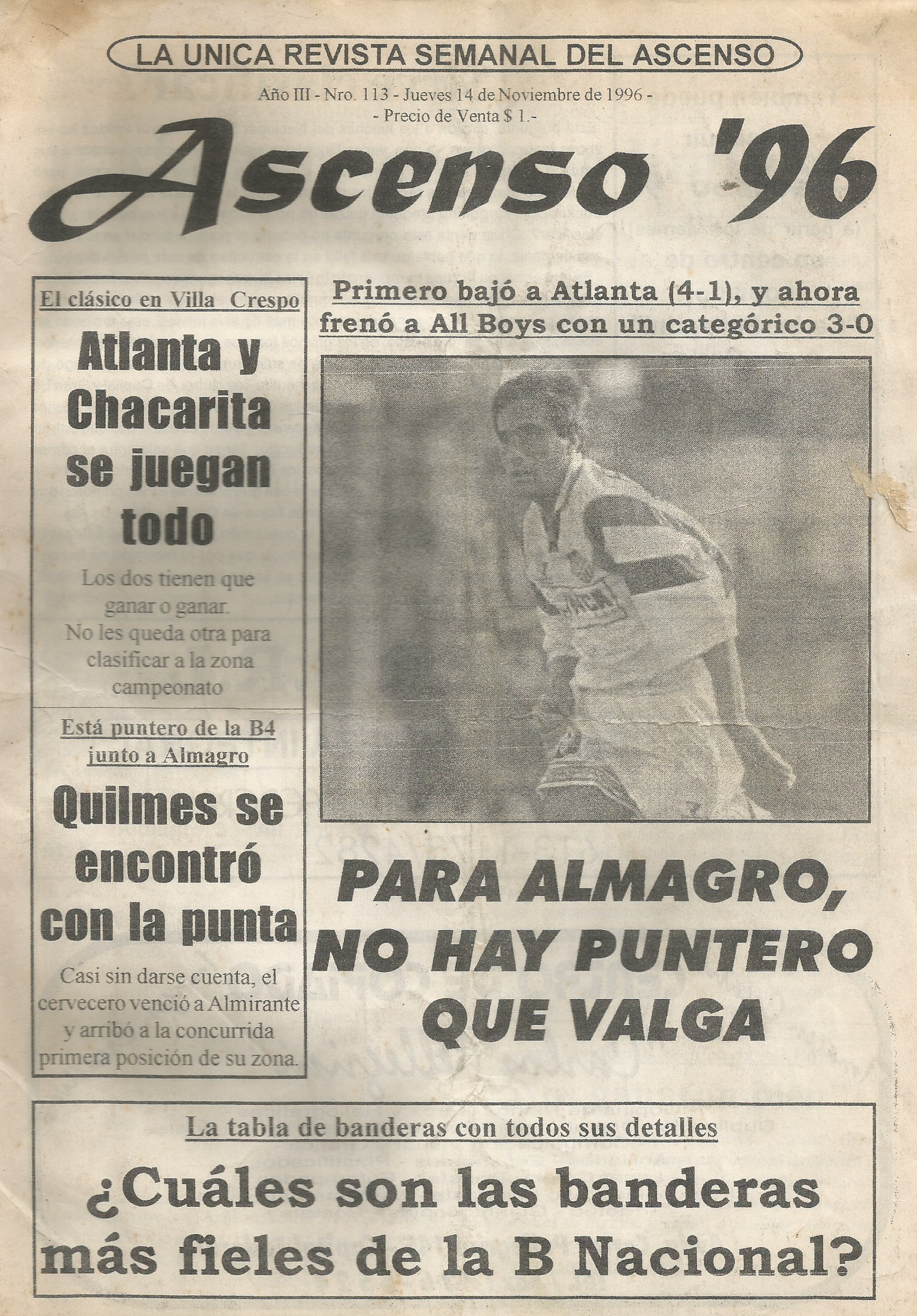 1996-97 NACIONAL B - ALMAGRO ALL BOYS - ASCENSO 96