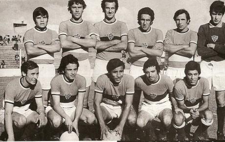1971 – PRIMERA C